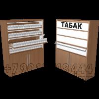 Сигаретный торговый шкаф с четырьмя уровнями по высоте с единовременным открыванием створок и тумбой для блоков