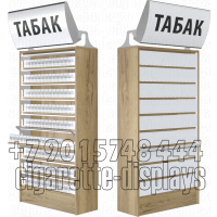 Шкаф для сигарет на девять уровней по высоте с единовременным открыванием створок и лайтбоксом с надписью табак