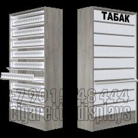 Шкаф для сигарет на девять уровней по высоте с единовременным открыванием створок