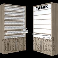 Табачный шкаф для магазина с семью уровнями по высоте с единовременным открыванием створок и тумбой для хранения блоков