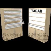 Шкаф торговый для сигарет с пятью уровнями по высоте с единовременным открыванием створок и тумбой для блоков