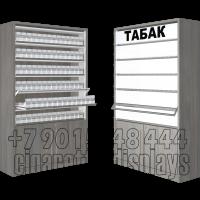 Шкаф для табачной продукции с шестью уровнями по высоте с единовременным открыванием створок и тумбой для хранения блоков