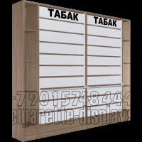 Широкий сигаретный шкаф на десять уровней по высоте с единовременным открыванием створок и стеллажами для выкладки товаров в закрытом состояние